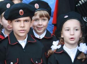 Более 215 млн рублей выделят на содержание кадетских казачьих корпусов на Кубани