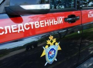 Ленивого сотрудника уголовно-исполнительной инспекции нашли в Сочи