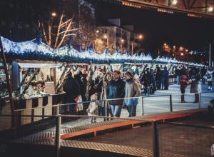 В Краснодаре продолжается праздничная программа для жителей