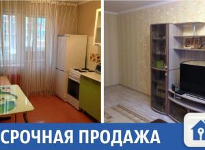 Срочно можно стать владельцем квартиры на Кубани
