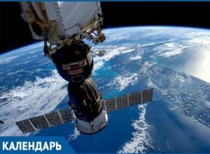 Кубань — Космос: Кто из жителей края побывал там, где снится трава у дома