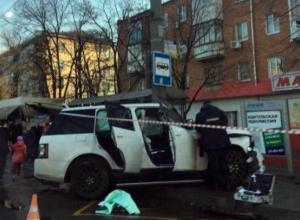 В отношении судейского «Range Rover» утверждено обвинительное заключение в Краснодаре