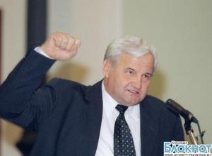 Скончался экс-губернатор Кубани Николай Кондратенко