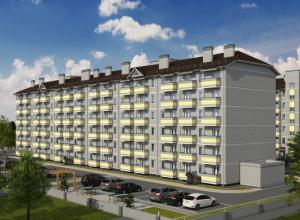 ЖК «Чкаловский» снижает цены на новые квартиры