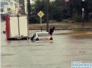 В Краснодаре из-за «небольшого» дождя люди опоздали на работу