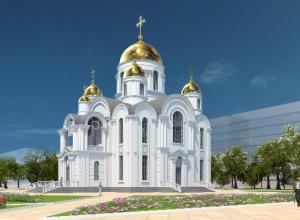 Новый храм построят в микрорайоне «Красная площадь» в Краснодаре