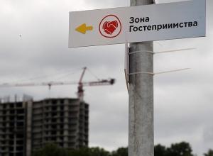 Глава Кубани: «Готовый меньше, чем на 50% дом нельзя продавать»