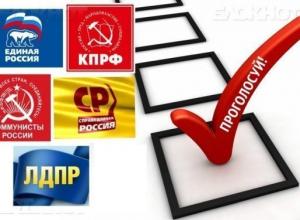На Кубани меньше месяца осталось до выборов в ЗСК края