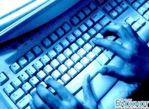 В Краснодаре мошенник обманывал жителей через интернет