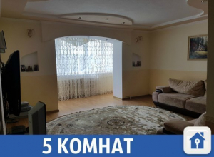 Большая квартира для большой семьи продается под Краснодаром