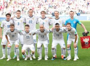 Сборная России перед матчем в Сочи снова обратилась к болельщикам