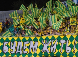 «Бойкот и круговые движения»: игроки «Кубани» бастуют до выплаты долгов по зарплате