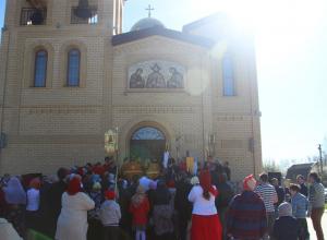 AVA Group построила храм под Краснодаром и передала Екатеринодарской Епархии