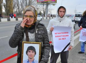 На Кубани и в Адыгее вспомнили погибших в ДТП