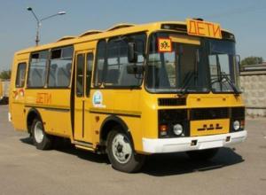 Новые автобусы могут получить школы Краснодарского края
