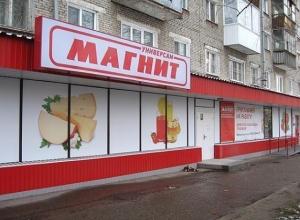 Вслед за краснодарцем Галицким ушел из «Магнита» и его первый заместитель