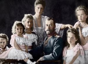 Портреты династии Романовых покажут в Краснодаре