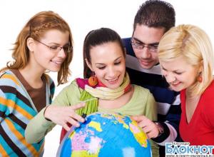 Краснодарским школьникам и студентам предложат образование за рубежом
