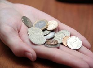 В Краснодарском крае с 1 апреля повысят пенсии