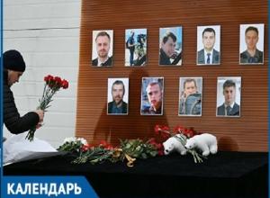 15 декабря – День памяти журналистов: В авиакатастрофе ТУ-154 под Сочи погибло 9 представителей прессы