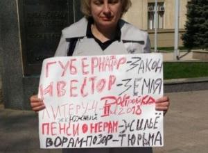 Обманутые дольщики Кубани стали одними из самых активных в России