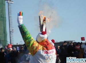 Олимпийский огонь прибыл в Краснодар