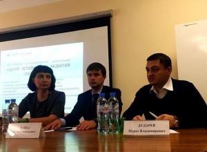 О взаимодействии органов власти, бизнеса и общества рассказали студентам Краснодара