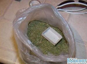 В Армавире наркополицейские изъяли крупную партию марихуаны