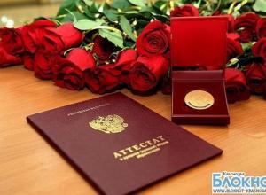 Кубанских выпускников наградят уникальными медалями с гербом края