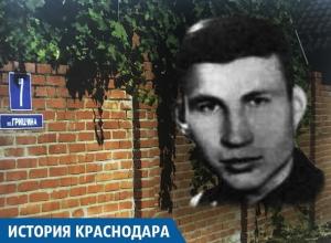 Трагичное событие дало имя одной из улиц Краснодара