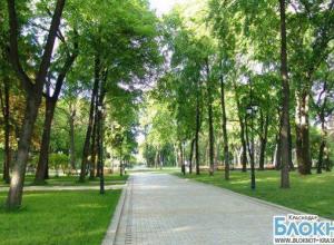 В Краснодаре открылся новый спортивно-парковый комплекс