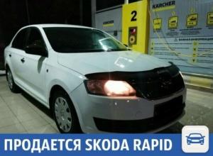 Skoda Rapid ищет нового хозяина