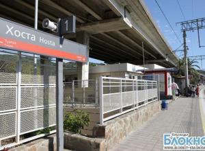 В Сочи телефонный террорист заявил о минировании вокзала
