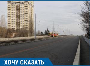 Фейковый ремонт Садового моста шокировал жителей Краснодара