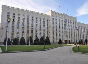 В администрации Краснодарского края объяснили по выплатам «детских» в 2018 году