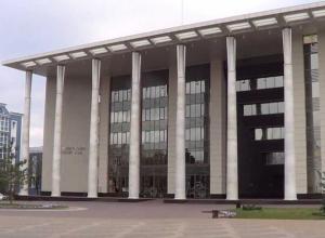 В суде Краснодарского края «потерялось» «Яблоко»