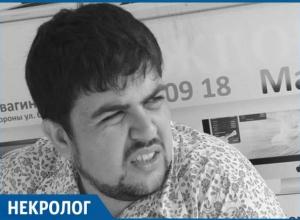 Умер известный на Кубани общественник Михаил Абрамян