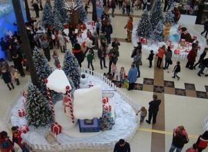 В Краснодаре открылась резиденция Деда Мороза