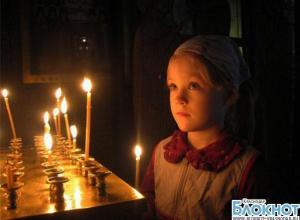 Православные кубанцы встречают Великий пост