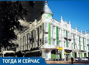 «Тогда и сейчас»: что пережил «зеленый» дом Краснодара