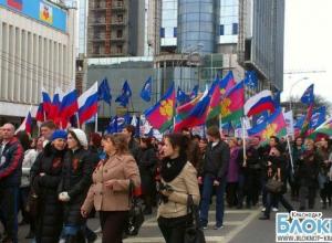 В Краснодаре прошел масштабный митинг в поддержку населения Крыма