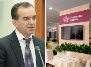 Вениамин Кондратьев рассказал о кубанском ресторане на форуме в Санкт-Петербурге