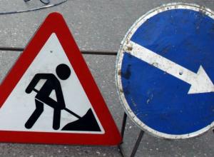 На четырех улицах Краснодара ограничат движение из-за прокладки сетей ЖКХ