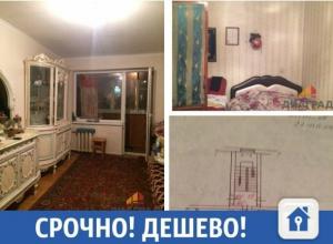 В центре Краснодара продается отличная квартира