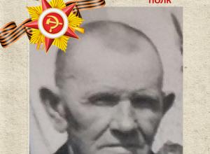 Борис Ермолаевич Гребеньков: Бессмертный полк Кубани