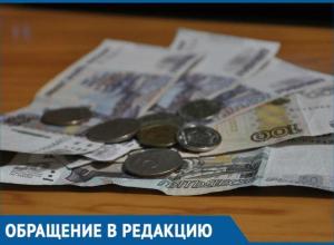 «Как получить статус малоимущей семьи в Краснодаре и выплаты на первого ребенка?» - вопрос читателей