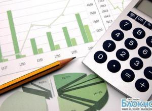 Госдолг Кубани за четыре месяца этого года вырос на 7,5%