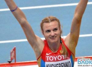 Кубанские легкоатлетки завоевали «золото» в Афинах