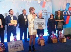 Миллион рублей на развитие кроликов потратит девушка в Краснодарском крае