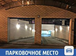 Уютное убежище для «железного коня» предлагают в Краснодаре